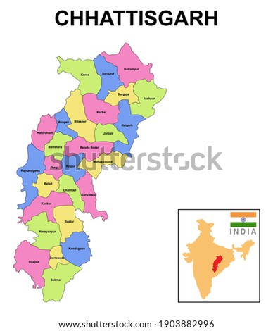 Chhattisgarh map. Showing State boundary and district boundary of Chhattisgarh. Political and administrative colorful map of Chhattisgarh with the district name. Royalty-Free Stock Photo #1903882996