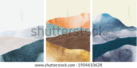 Landscape background with Japanese wave pattern vector. Abstract art template with line elements. Mountain forest banner design in vintage style.  Royalty-Free Stock Photo #1904610628