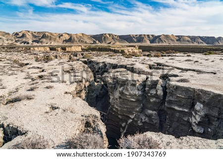 Faults of the earth crust, consequence of the earthquake Royalty-Free Stock Photo #1907343769