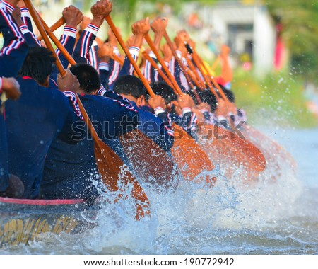 rowing team race Royalty-Free Stock Photo #190772942