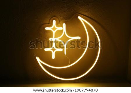 Neon sign moon and stars. Trendy style.  Neon sign. Custom neon. Home decor. Good night.