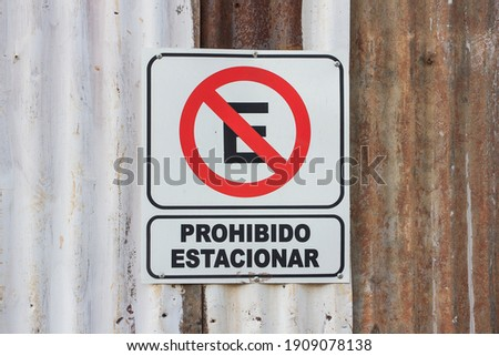 no parking sign in spanish