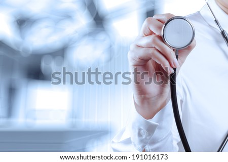 success smart medical doctor working with operating room as concept  Royalty-Free Stock Photo #191016173