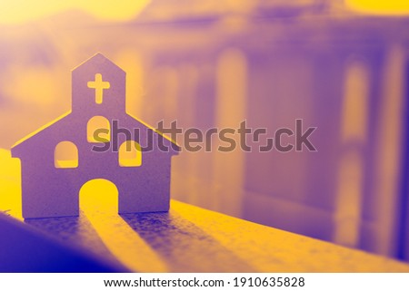 Church at home background.Sunday service.Servant, Christianity, Catholic, Cross and Jesus christ.Worship and Praise in Church.Community body of christ.Church design background.Online worship.Lockdown.