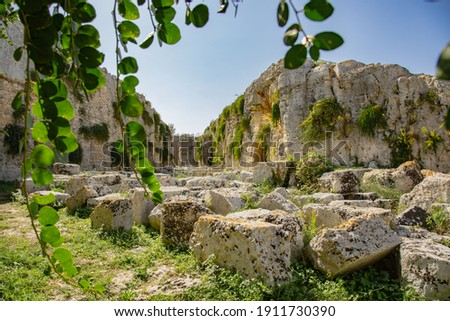Ancient ruin of the Eurialo Greek Castle - Syracuse Royalty-Free Stock Photo #1911730390