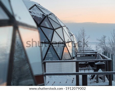 View of aurora domes in a baloon shape ready to see northern lights. Polar night on the sver Royalty-Free Stock Photo #1912079002
