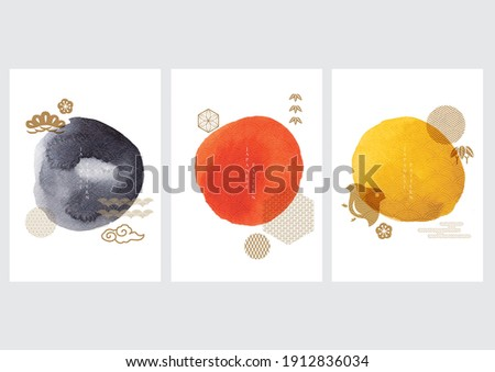 Abstract art background with traditional Japanese icon and pattern vector. Watercolor texture in Chinese style. Circle object banner illustration. Royalty-Free Stock Photo #1912836034