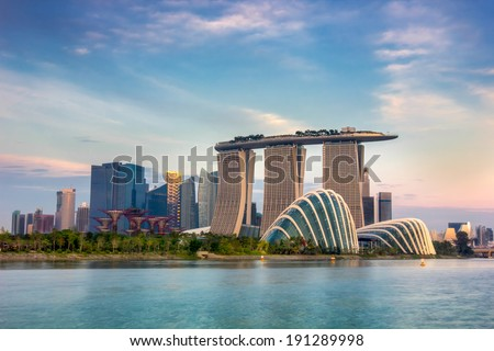 Landscape of the Singapore financial district Royalty-Free Stock Photo #191289998