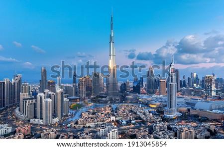Dubai - amazing city center skyline with luxury skyscrapers at sunrise, United Arab Emirates Royalty-Free Stock Photo #1913045854