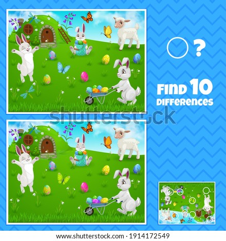 Easter egg hunt bunnies kids game of find ten differences, vector children education. Worksheet template of memory and logic puzzle with cartoon Easter eggs, rabbits, butterflies and lamb Royalty-Free Stock Photo #1914172549