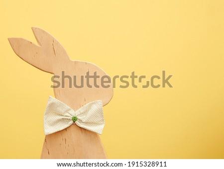 Easter design. Easter Bonny. Happy Easter