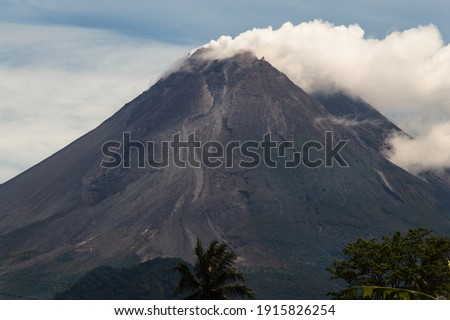beautiful view the new lava dome of Mount Merapi on the southeast side. The image was taken around the Pakem,Sleman Yogyakarta Indonesia area on February 13, 2021