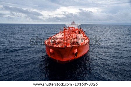 The oil tanker in the high sea Royalty-Free Stock Photo #1916898926