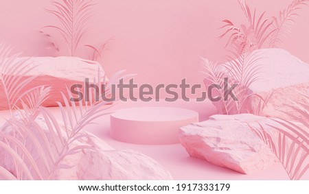 abstract pastel pink color geometric Stone and Rock shape background, minimalist mockup for podium display or showcase, 3d rendering. Royalty-Free Stock Photo #1917333179