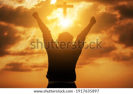 Human hands open palm up worship. Eucharist Therapy Bless God Helping Repent Catholic Easter Lent Mind Pray. Christian Religion concept background. fighting and victory for god Royalty-Free Stock Photo #1917635897