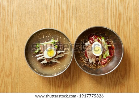 spicy buckwheat noodles and Cold Buckwheat Noodles  Royalty-Free Stock Photo #1917775826
