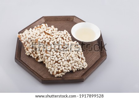 Korean traditional sweets and honey cookie, hangwa Royalty-Free Stock Photo #1917899528