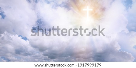 Cross silhouette in sky with clouds, banner design. Resurrection of Jesus