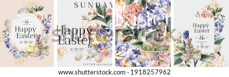 Happy Easter! Vector illustrations of watercolor cute bunny, chick, flowers, plants and greeting frame. Pictures for poster, invitation, postcard or background Royalty-Free Stock Photo #1918257962