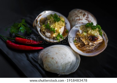 Food picture Steamed Clams with Mixed Vegetables