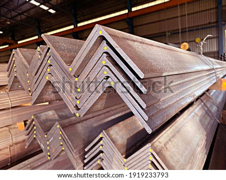angle iron cross section in the construction site.thailand Royalty-Free Stock Photo #1919233793