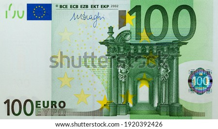 individual details of the European Union's Euro cash, with a face value of one hundred euros Royalty-Free Stock Photo #1920392426