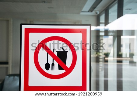 Attention Sign of food and drink not allowed bring from outside to restaurant. It is regulation from shopping mall. (Blurred background ) Royalty-Free Stock Photo #1921200959