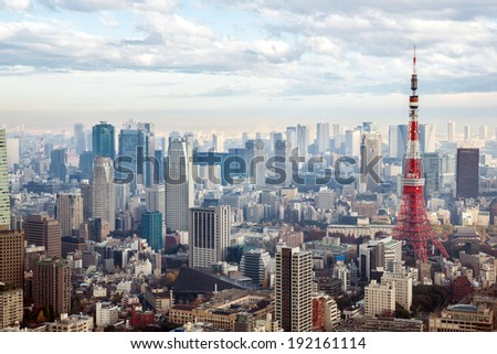 skyline in Japan