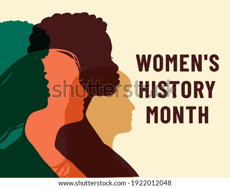 Womens History Month. Women's day. Poster with different women. 8 march Royalty-Free Stock Photo #1922012048