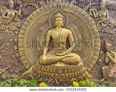 3D Buddha's hand carved wall sculpture Royalty-Free Stock Photo #1922014202