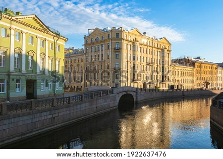 Embankment of Saint Petersburg. Architecture of Russia. Moika river embankment Petersburg. Excursions along rivers of Saint Petersburg. Russian city on a summer day. Tourism in Russia. Royalty-Free Stock Photo #1922637476