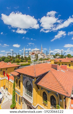 Wonderful panoramic view of the city on the background of a beautiful sky.Istanbul a romantic city is the cultural capital of Turkish and is a favorite destination for tourists from all over the world Royalty-Free Stock Photo #1923066122