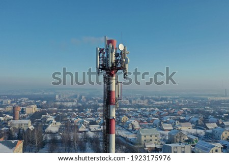 Telecommunication tower of 4G and 5G cellular. Base Station or Base Transceiver Station. Wireless Communication Antenna Transmitter. Telecommunication tower with antennas against blue sky. Royalty-Free Stock Photo #1923175976
