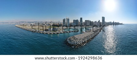 A panoramic photo of Beirut Downtown Skyline Royalty-Free Stock Photo #1924298636