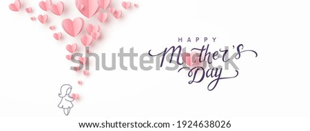 Mother's day greeting card. Vector banner with girl and flying pink paper hearts. Symbols of love on white background Royalty-Free Stock Photo #1924638026