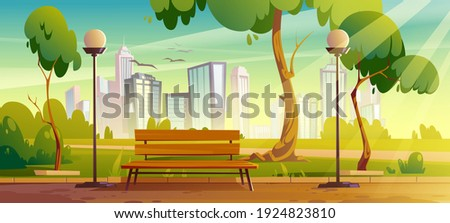 City park with green trees and grass, wooden bench, lanterns and town buildings on skyline. Vector cartoon summer landscape with empty public garden, birds and sun beams Royalty-Free Stock Photo #1924823810