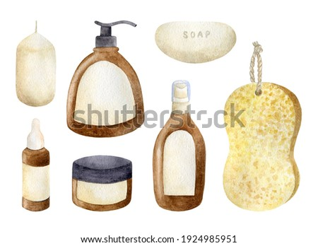 Spa watercolor set: brown cosmetic bottles, soap, aromatic candle, bath sponge. Hand-drawn elements isolated on a white background. Stylish bathroom clip art. Shower accessories, body care tools