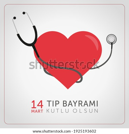 14 Mart Tıp Bayramı Kutlu olsun. Translate: 14 March Happy Medical Feast. Vector illustration.