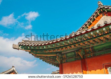 korea seoul hanok traditional palace Gyeongbokgung Royalty-Free Stock Photo #1926128750