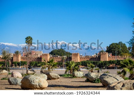 Taroudant city tower walls with atlas mountains view, Morocco Royalty-Free Stock Photo #1926324344