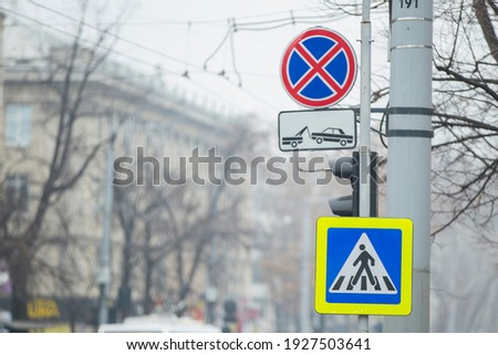 Roads signs on city streets