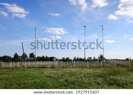 Small meteorological observing station in Ryazan region of Russia. Sunny summer view. Royalty-Free Stock Photo #1927915607
