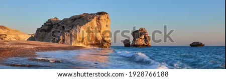 Panoramic Aphrodite rock Cyprus in soft evening light, curvy waves in the foreground touristic attraction of so called love rock Royalty-Free Stock Photo #1928766188