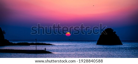 Sunset seascape horizon panoramic landscape. Sunset dea bay panorama. Sunset sea lagoon panorama. Sunset sea silhouettes panorama Royalty-Free Stock Photo #1928840588
