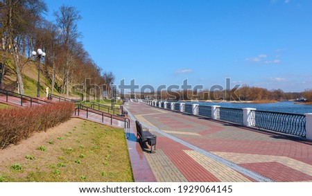 Embankment of the Sozh River in Gomel. Gomel palace and park ensemble. Pedestrian bridge over the Sozh river. View of the embankment from Swan Pond to the pedestrian bridge. Gomel. Belarus  Royalty-Free Stock Photo #1929064145