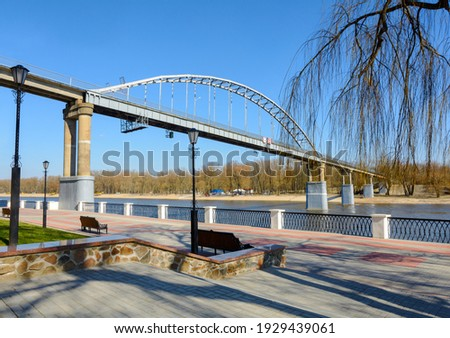 Embankment of the Sozh River in Gomel. Gomel palace and park ensemble. Pedestrian bridge over the Sozh river. View of the embankment from Swan Pond to the pedestrian bridge. Gomel. Belarus  Royalty-Free Stock Photo #1929439061