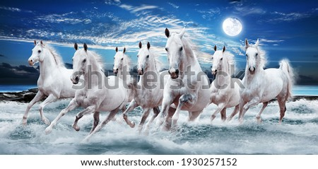 Seven horses force running out Royalty-Free Stock Photo #1930257152