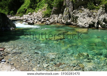 Upstream of the Kurobe River, an unexplored region of Japan. Northern Alps in summer. Toyama Prefecture. Japan