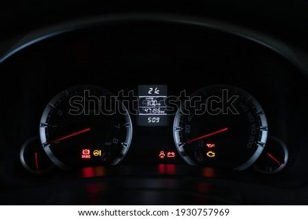 Interior dashboard lights speedometer fuel lights Royalty-Free Stock Photo #1930757969