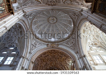 TheMosque–Cathedral of Córdoba, officially known asCathedral of Our Lady of the Assumption is thecathedralof theRoman Catholic Diocese of Córdobalocated in theSpanishregion ofAndalusia. Royalty-Free Stock Photo #1931109563